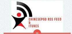 chinesepodblog