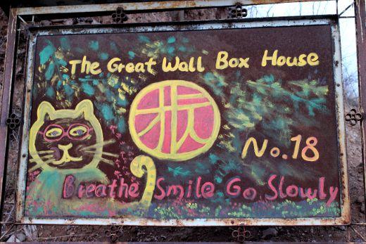 greatwallhostel