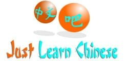 just learn chinese