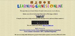 learningchineseonline