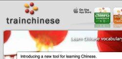 Train Chinese