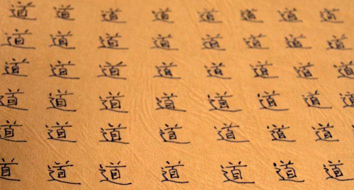 remember the hanzi recensione