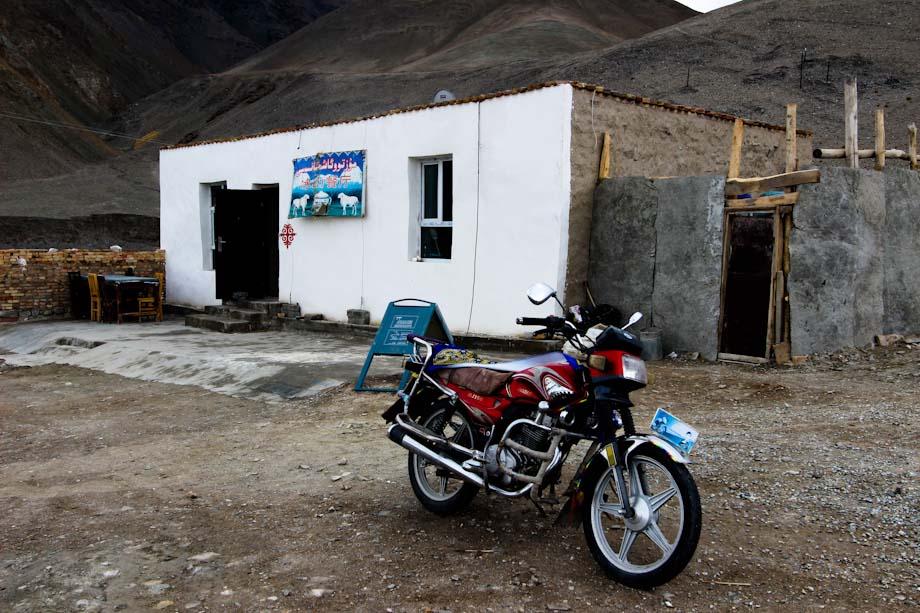 Autostrada del Karakorum