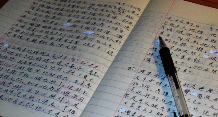 come studiare il cinese