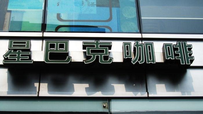 tradurre il cinese