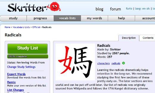 scrivere gli ideogrammi cinesi