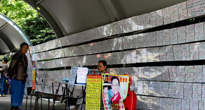 mercato degli scapoli shanghai