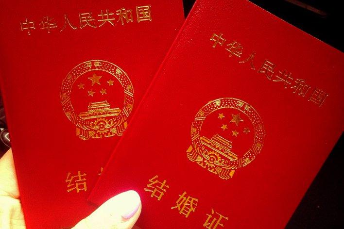 certificato di matrimonio cina
