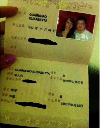 Come sposarsi in Cina e ottenere un visto familiare (visto Q1)
