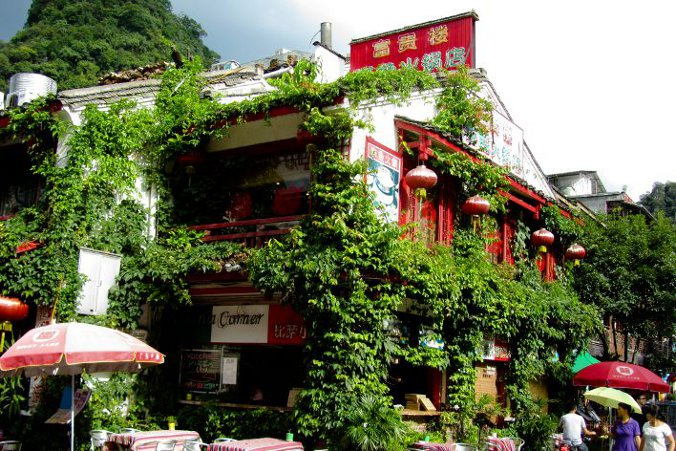 yangshuo ristorante
