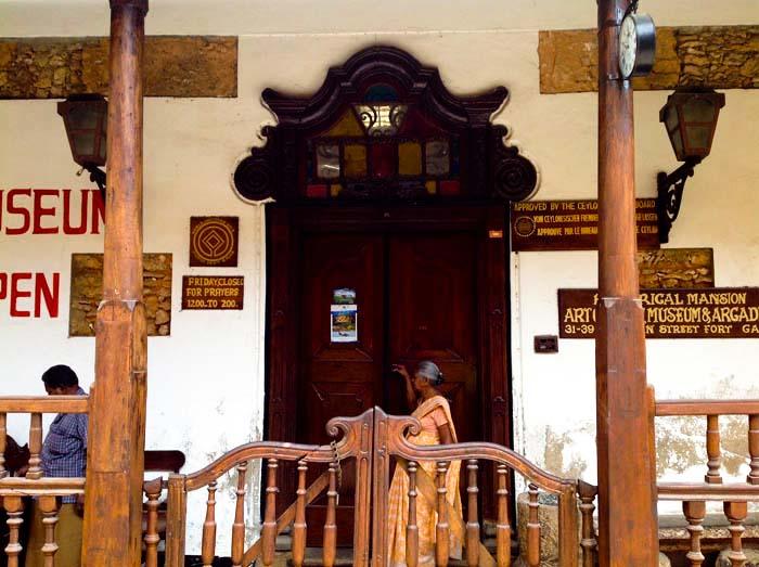 GALLE vecchio museo
