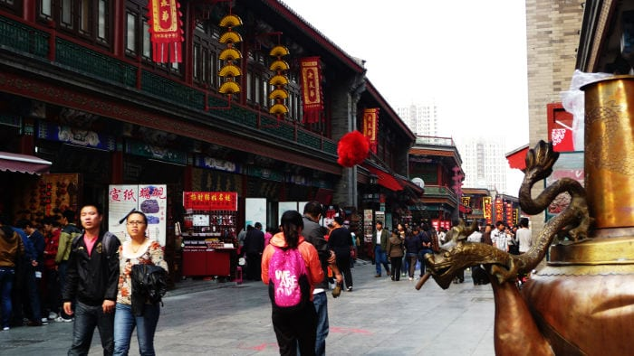 Citta Vecchia di Tianjin