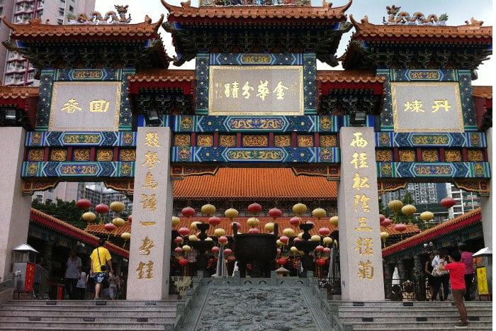Sik Sik Yuen Wong Tai Sin