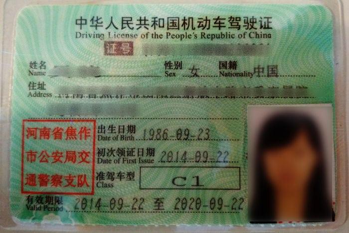 Patente in Cina