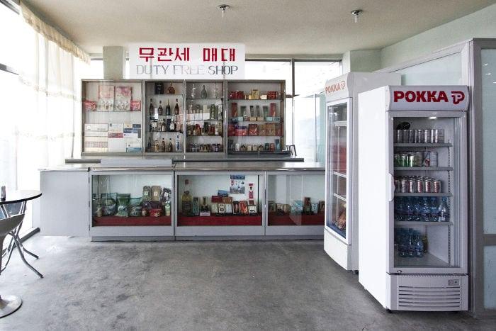 Turismo in Corea del Nord