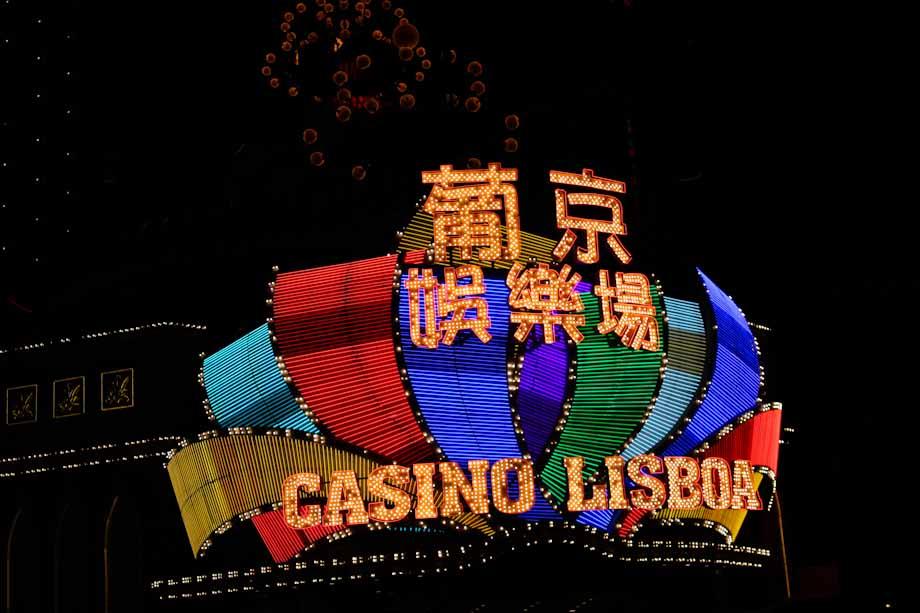 Frontiera Zhuhai Macau