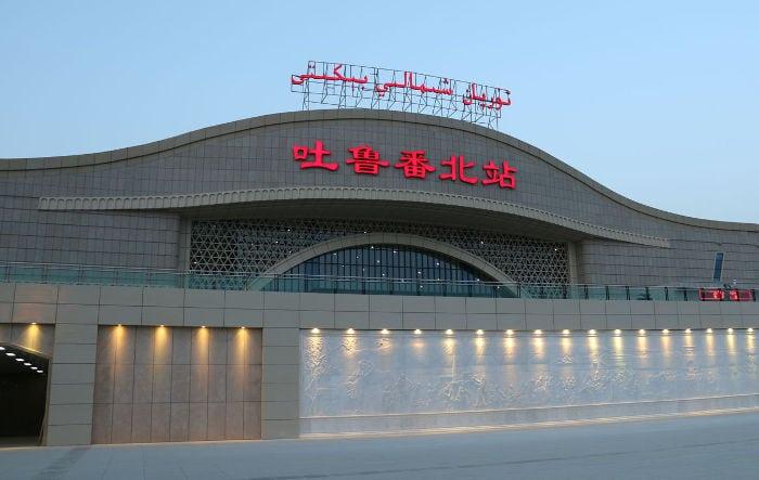 Turfan stazione