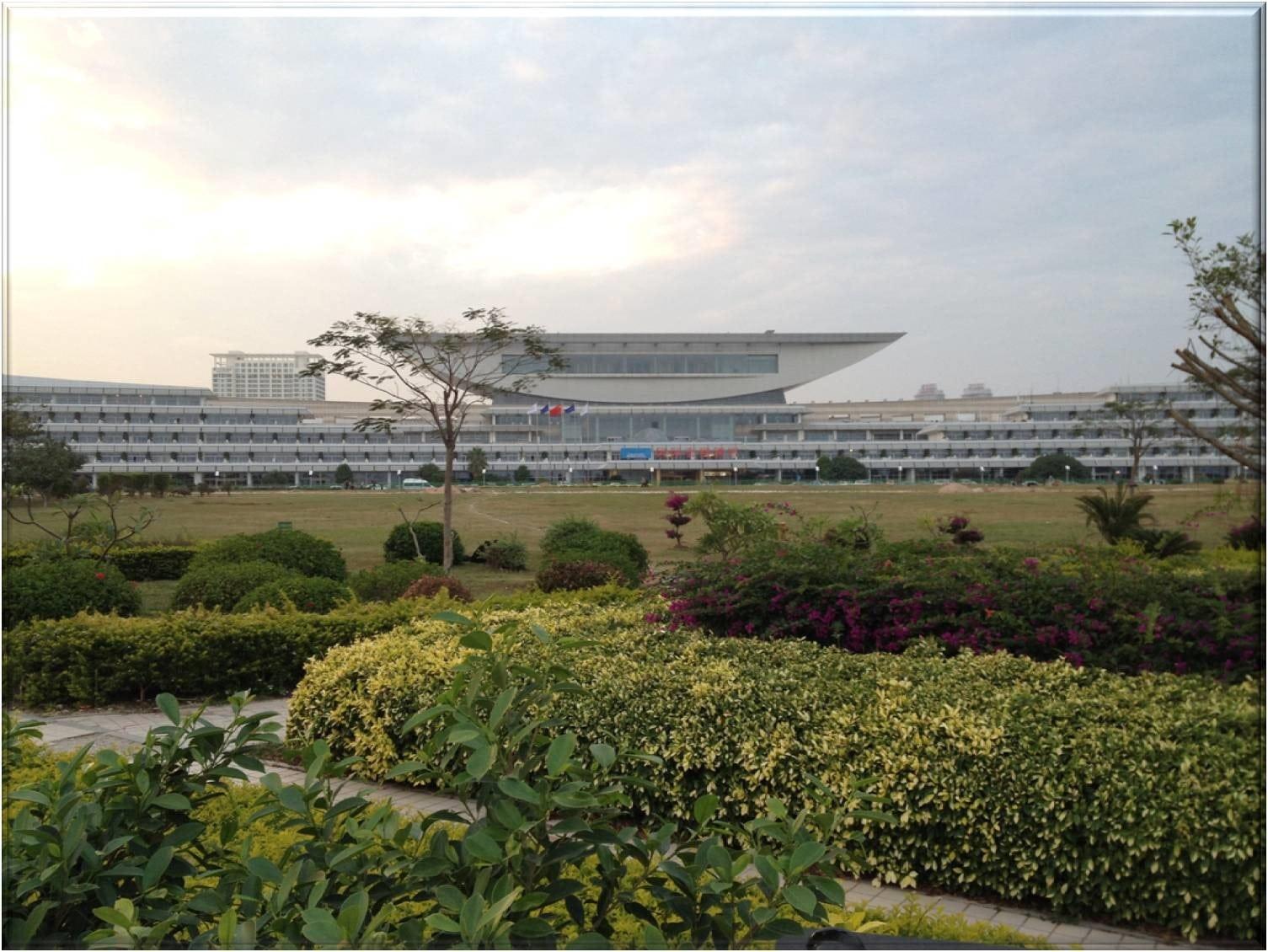 palazzo dei congressi xiamen