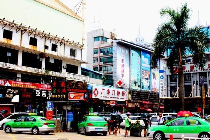 Distretto di Gongbei