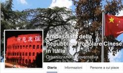 Ambasciata della Repubblica Popolare Cinese in Italia