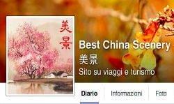 Best China Scenery