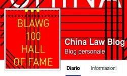 China Law Blog
