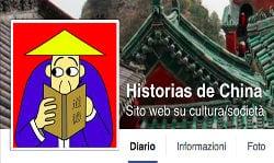 Historias de China