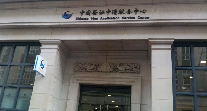 Ottenere il visto cinese a Londra