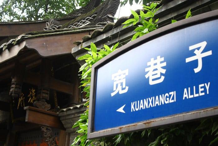Kuanzhai 2