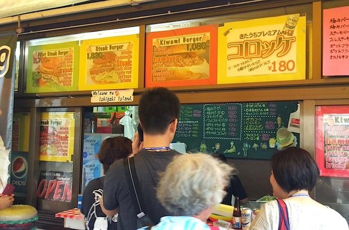 Il fast food di Ishigaki