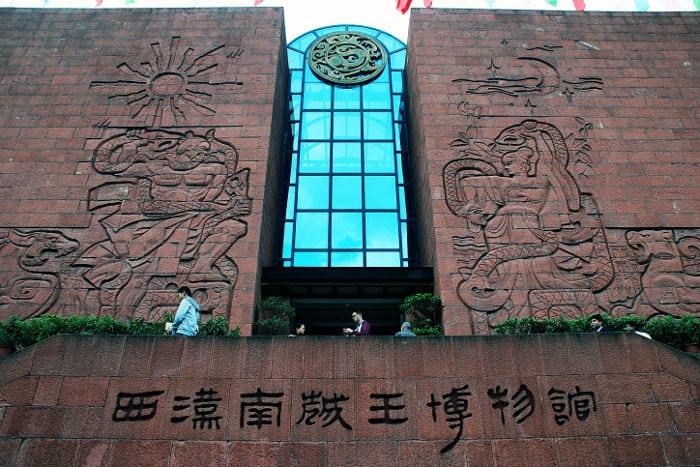 Il Nan Yueking Museum di Guangzhou