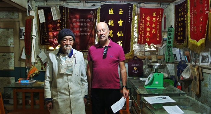 retroscena film yunnan