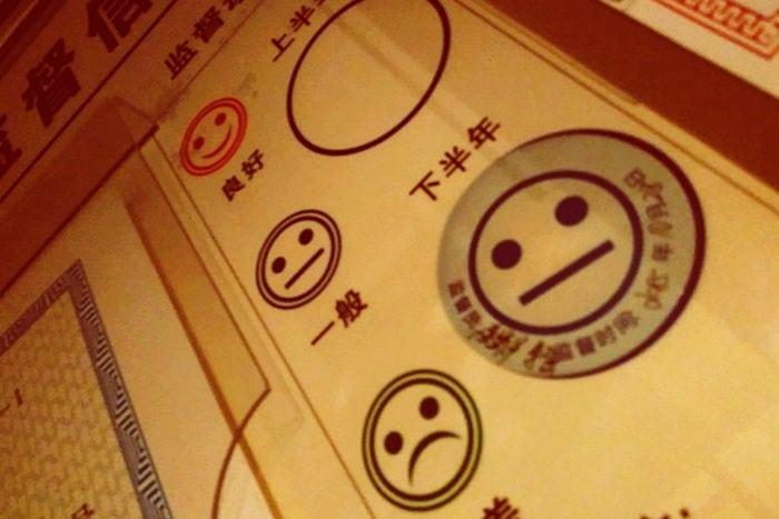 Affari in Cina