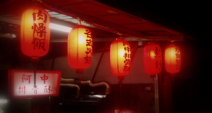 La particella 的 (de) nella grammatica cinese