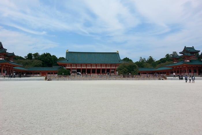Palazzo Reale, Kyoto
