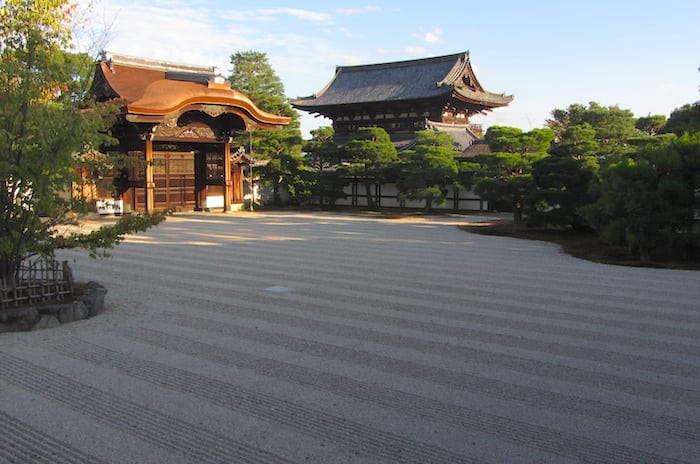 Tempio To-ji, Kyoto