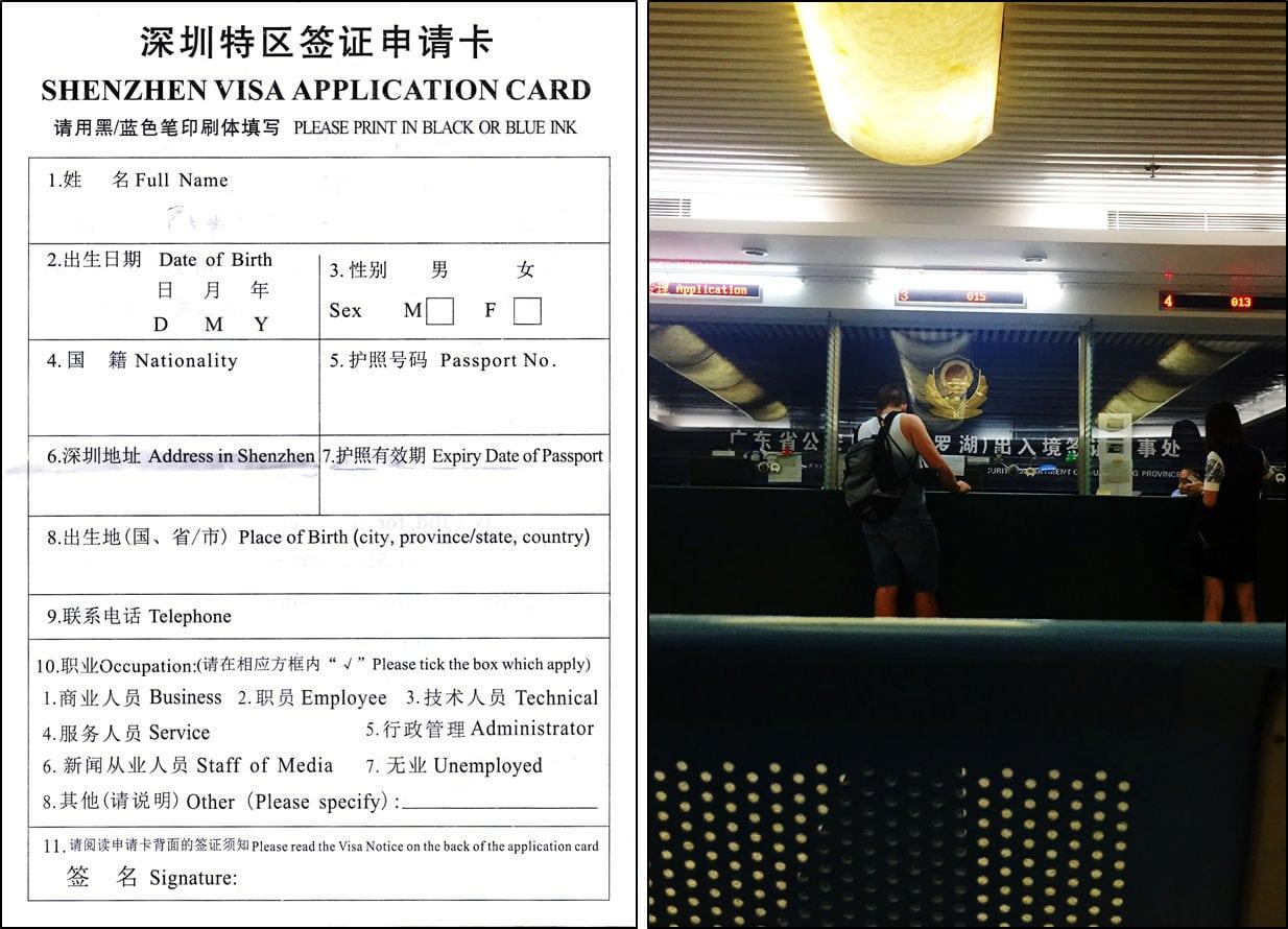 Visto per Shenzhen a Lo Wu
