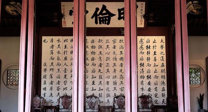 Taoismo, Confucianesimo e Legismo