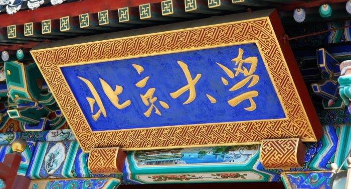 Symposium mondiale sulla cultura Han