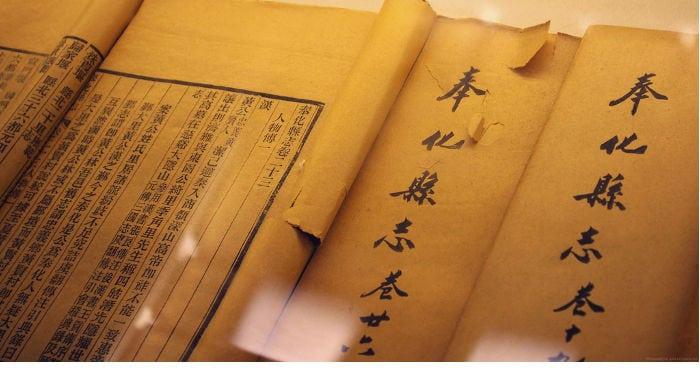 Glossario dei termini burocratici in cinese