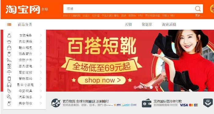 Acquistare con la app di Taobao