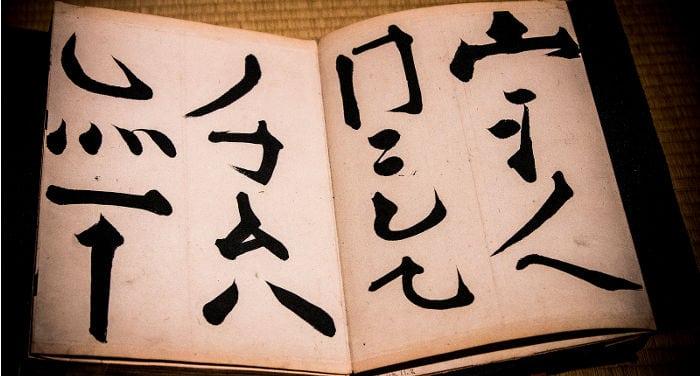 Gli avverbi 只 (zhǐ), 就 (jiù) e 才 (cái) nella lingua cinese
