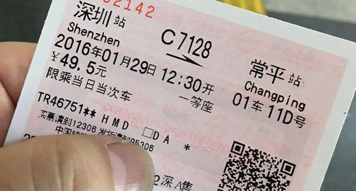 acquistare un biglietto di treno in Cina