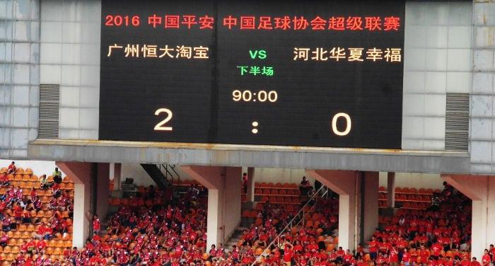 Calcio in Cina