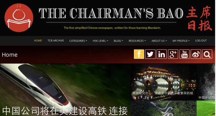 The Chairmain's Bao