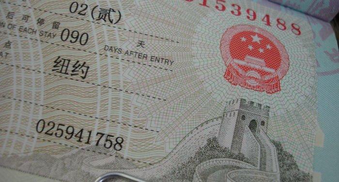 Visto di studio per la Cina