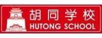 Logo della Hutong School