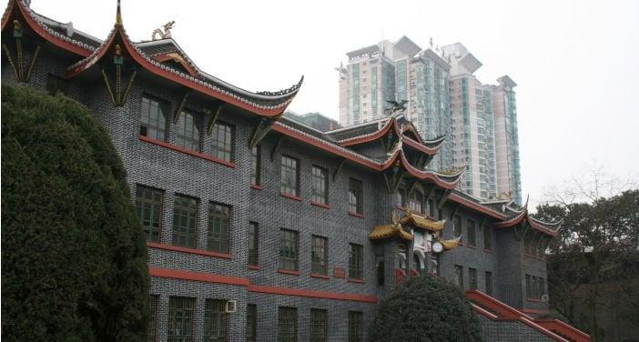Studiare Cinese a Chengdu