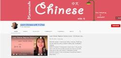 Impara Cinese con Yi Zhao