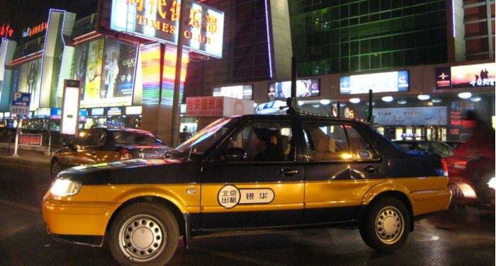 Come Prendere un Taxi in Cina